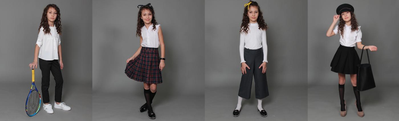 школьные блузки 1400Х425